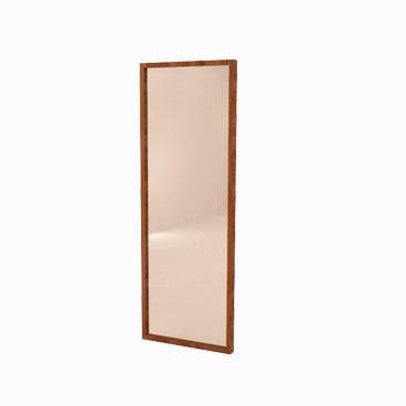Wall Hung Mirror - Wordsworth